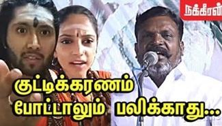 Thiruma about BJP | Vairamuthu | Andal | Jeeyar | Nithyananda