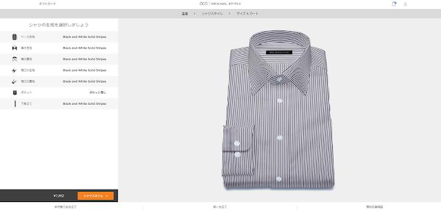 ベーススタイル、絵里、袖口、ポケット、下地などを着せ替え
