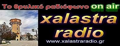xalastra radio