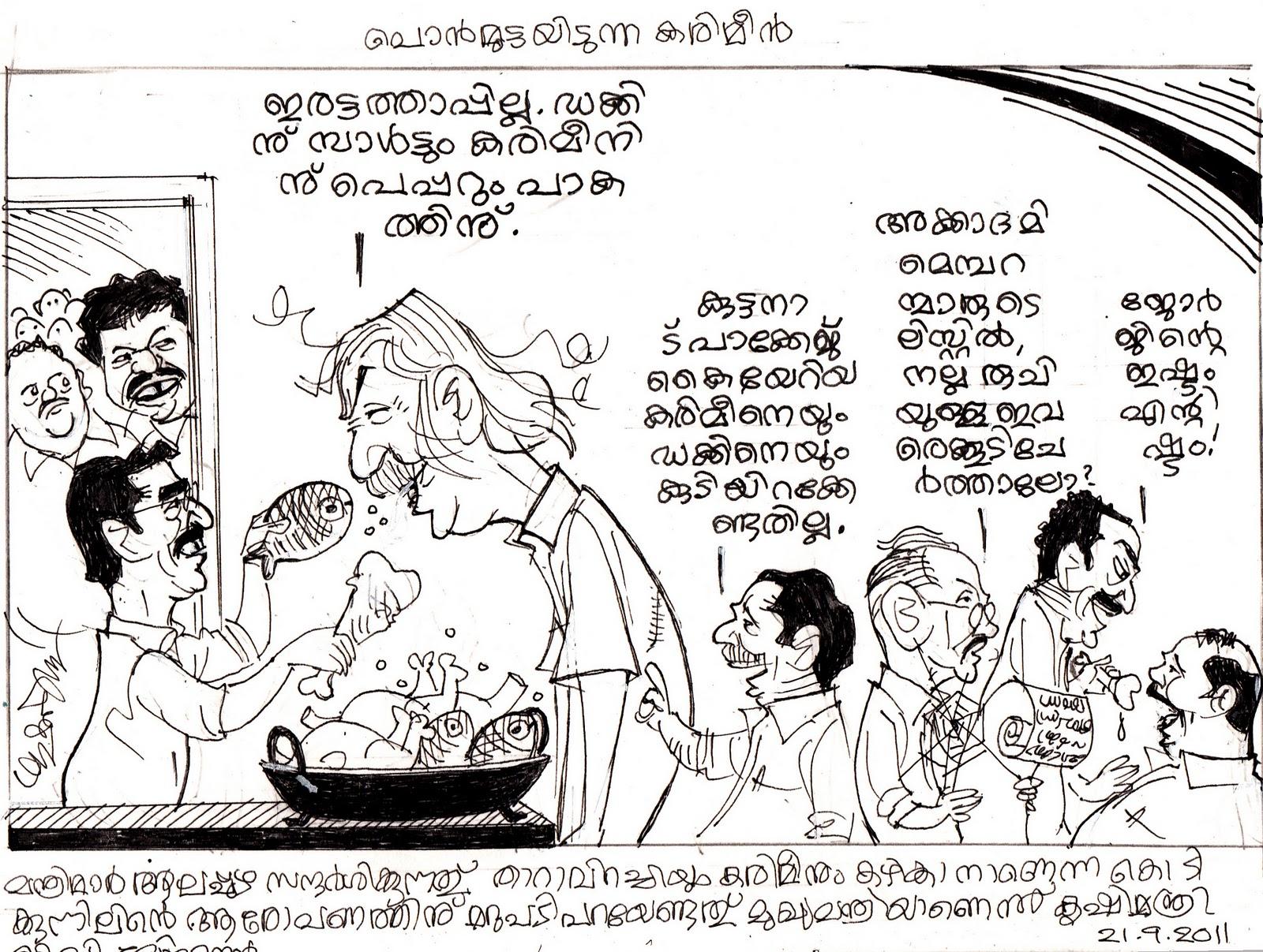 60b8051daaaa40 A Blog for Cartoonist Yesudasan  09 01 2011 - 10 01 2011