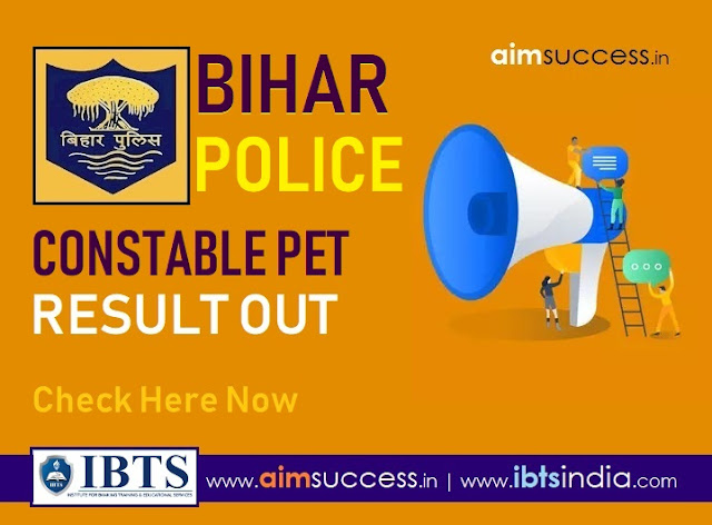 Bihar Police Constable PET Result Out Check Here Now