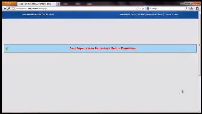 peperiksaan online memasuki perkhidmatan awam (psee)