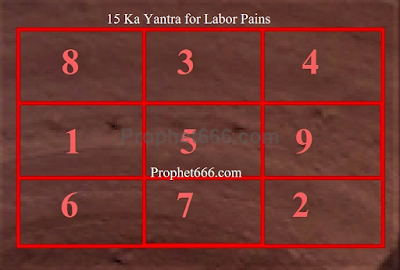 Occult Healing 15 Ka Yantra for Labor Pains