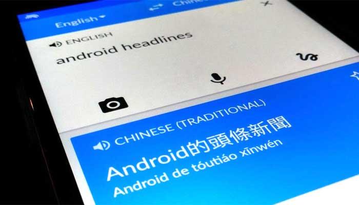 Cara Menerjemahkan Teks dari semua Aplikasi Android