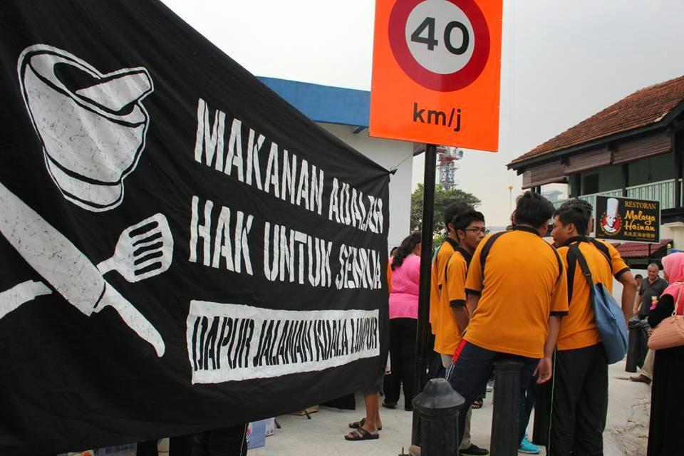 Poster Dapur Jalanan Kuala Lumpur Dengan Trademark Mereka Makanan Adalah Hak Untuk Semua