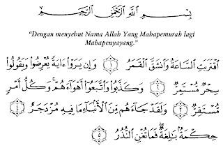 Bacaan Surat Al-Qamar Lengkap Arab, Latin dan Artinya