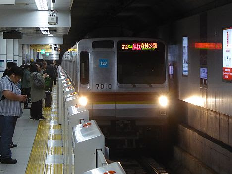 東京メトロ副都心線 東上線直通 F急行 森林公園行き1 東京メトロ7000系