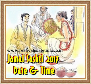 2017 Jamai Sashti Date & Time in India - জামাই ষষ্ঠী ২০১৭ তারিখ এবং সময়