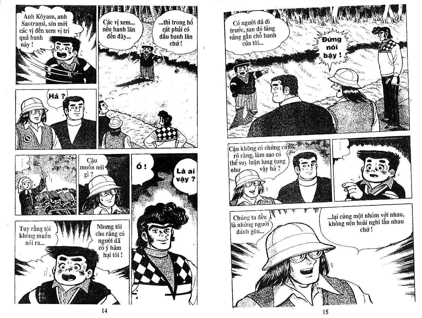 Ashita Tenki ni Naare chapter 24 trang 5