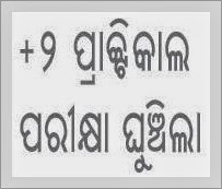 Odisha CHSE +2 Annual practical Examination 2015 exam Date Changed