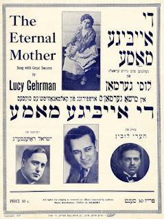 Lucy Gehrman in Di Eybike Mame