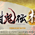 Toukiden Kiwami (English Patch) PSP ISO Free Unduh & PPSSPP Setting