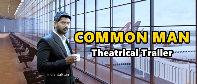 Common Man Independent Film Theatrical trailer