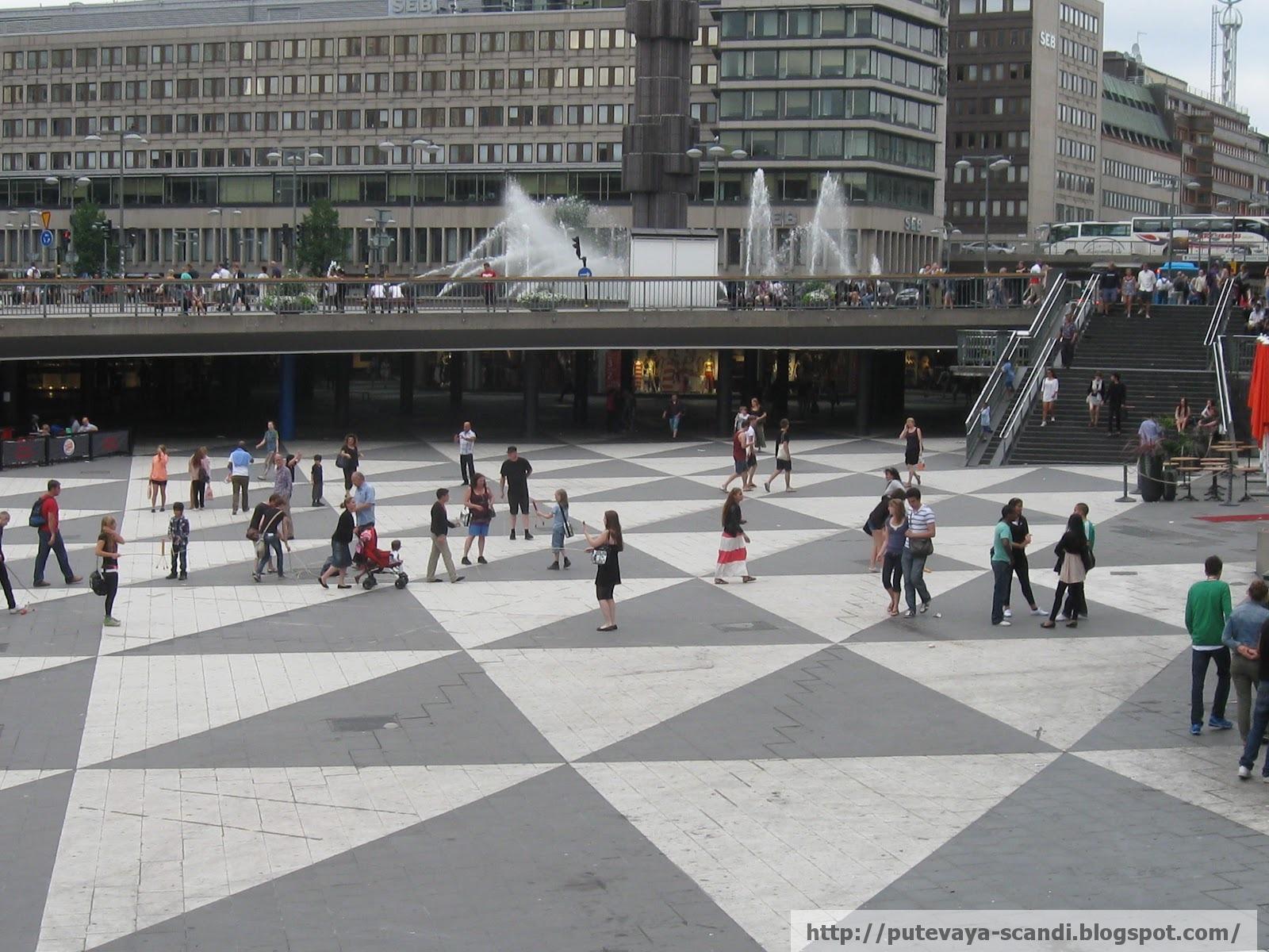 главная площадь Стокгольма
