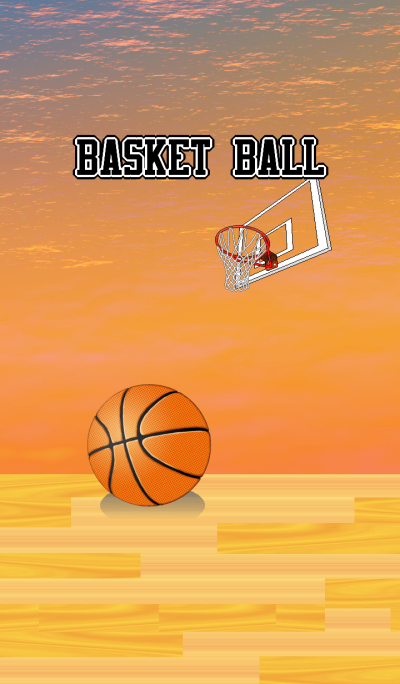 Basketball - Red -