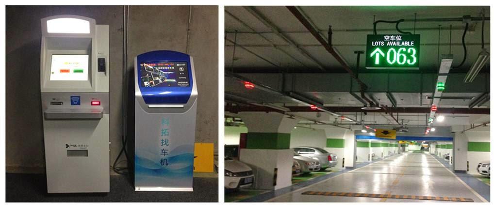 通過 與 傳統 停車場 對比 智慧 停車場 管理 系統 既