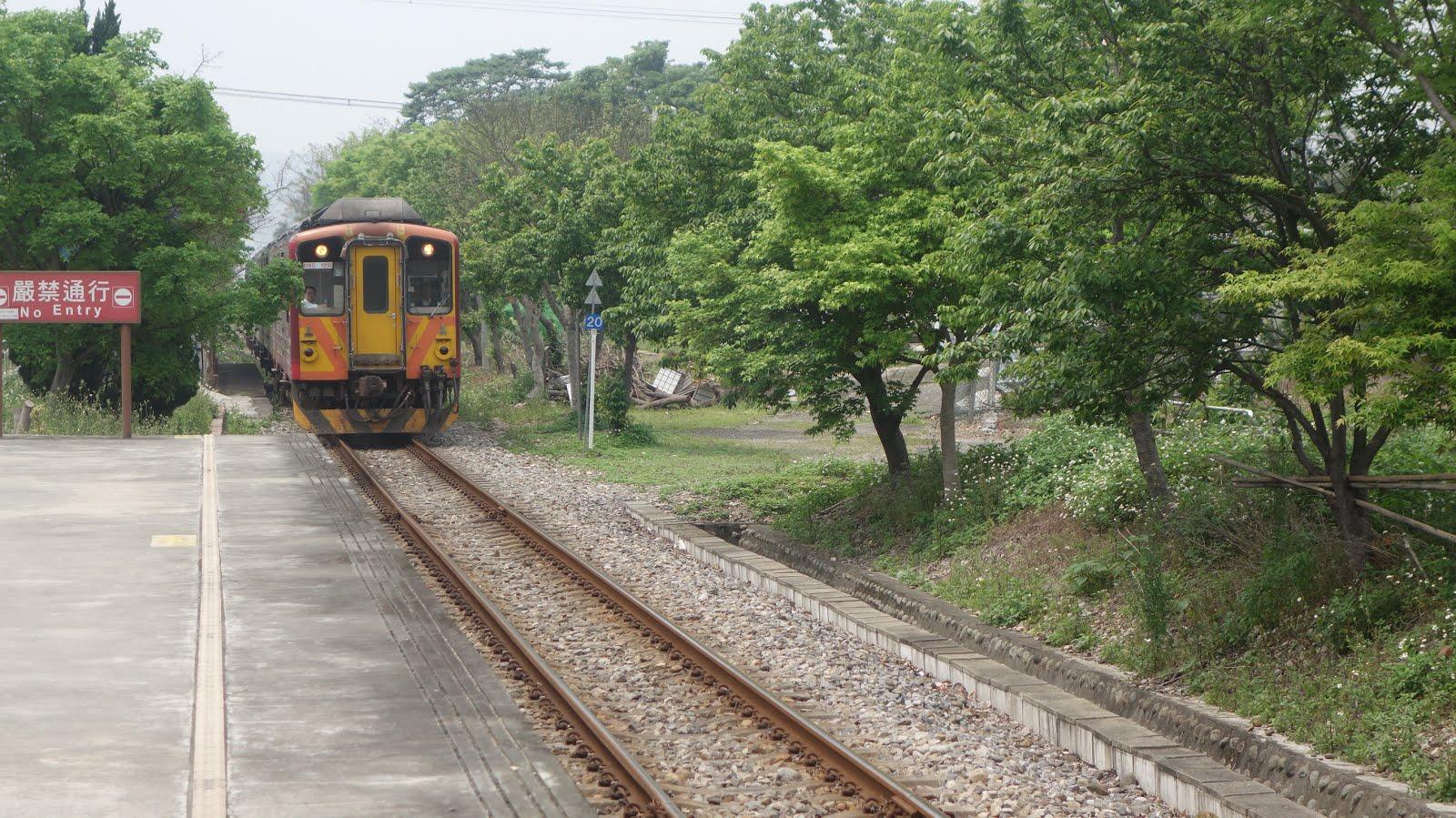 橫山論壇 Hengshan Forum: 我在橫山火車站等你