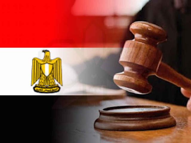Pengadilan Mesir Jatuhkan Hukuman Mati Ke Pelaku Penyerangan Kantor Polisi