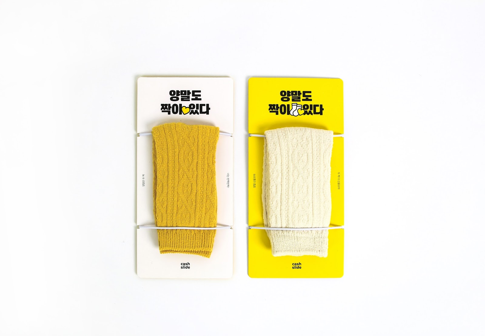 letter socks on packaging of the world creative package design gallery