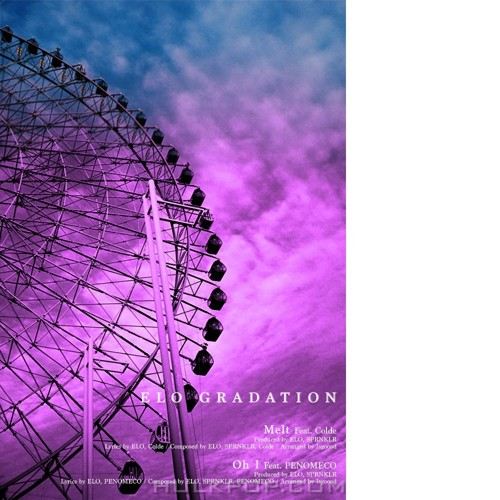 ELO – GRADATION Vol.1 – Single (ITUNES MATCH AAC M4A)
