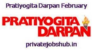 Pratiyogita Darpan February
