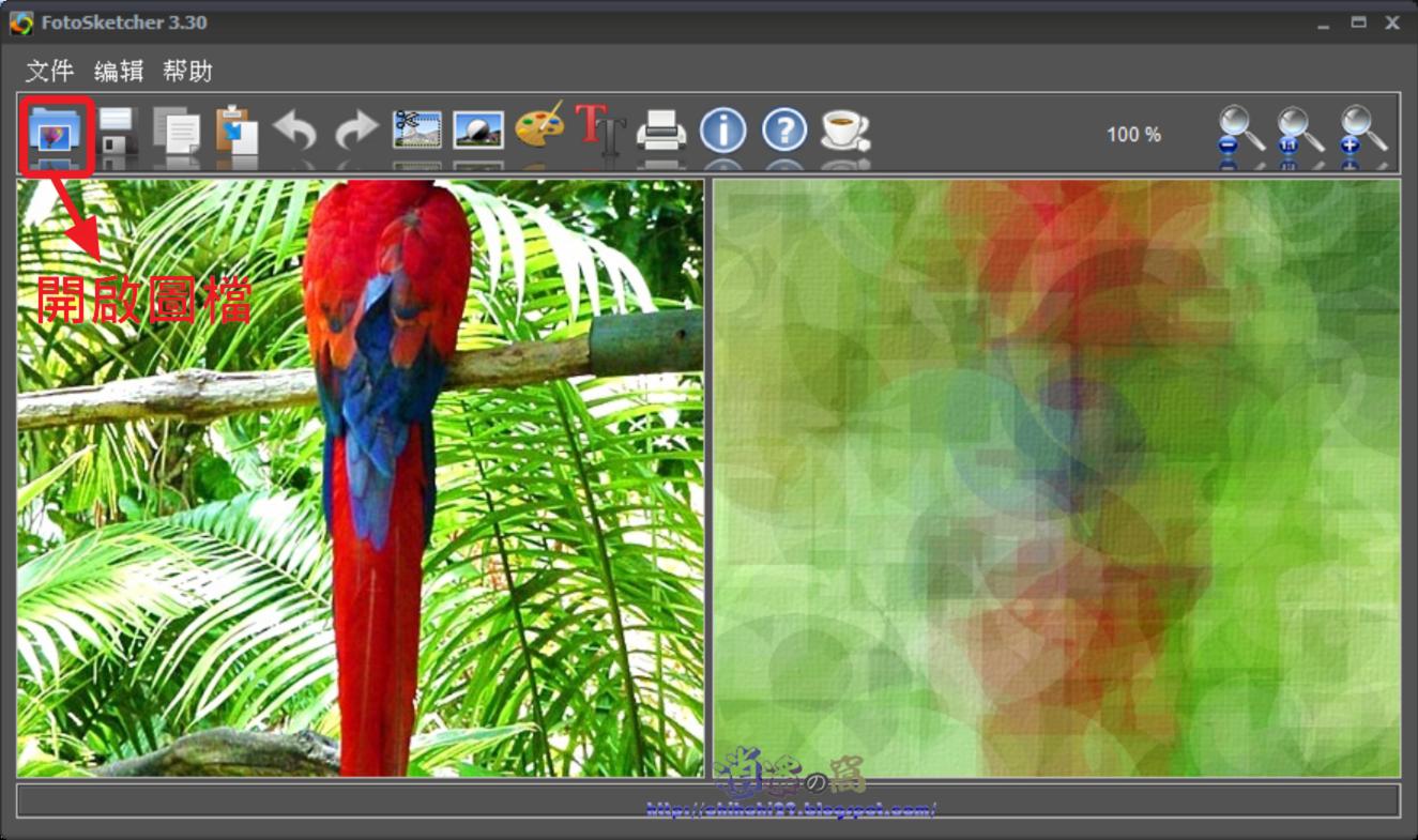 FotoSketcher 將照片轉換成素描、水彩、油畫