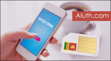 http://www.aluth.com/2017/01/ussd-codes-srilanka-app-ezcodes.html