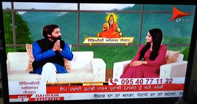 T TV Punjabi Language channel added on DD Free Dish at Channel No. 81