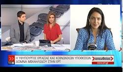 Η απαίτηση του ΣΥΡΙΖΑ να φυλακίζονται οι πολίτες που τρώνε χοιρινό και πίνουν αλκοόλ κοντά σε παράνομους μετανάστες, η απειλή του βουλευτή τ...