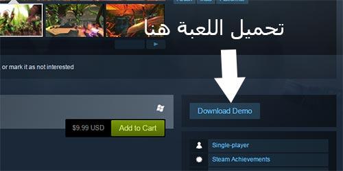 شرح تحميل لعبة Dishonored 2 للكمبيوتر والاب توب