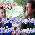 Reham khan Imran Khan Ko Chor kar Pachtanay lageen.