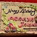 Pragya Jaiswal Birthday Celebrations-mini-thumb-1