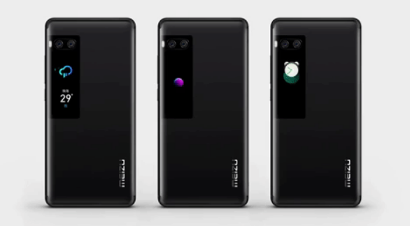 dual screen smartphone meizu