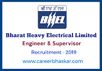 BHEL - Engineer and Supervisor Recruitment 2019