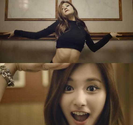 twice tzuyu is sexy amp cute in lg uplus cfs daily k pop