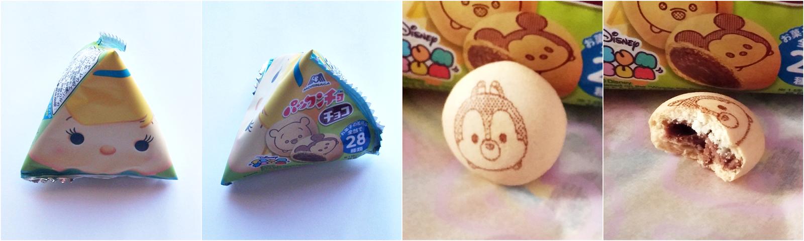 Morinaga Tsum Tsum Chocolate Biscuit