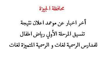 مجلة مصر اونلاين 2016