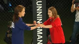 All About Running Man: [PIC] RUNNING MAN EP 168 (IU & PARK