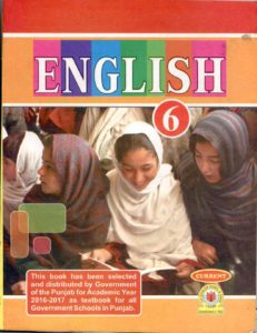 english text book for 6th class - urdu lectures of science