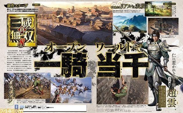 Se confirma Dynasty Warriors 9 para PS4 y se comparte más información