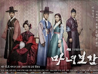 Download Drama Korea Mirror of the Witch (2016) Subtitle Indonesia