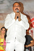 Rakshaka Bhatudu Telugu Movie Audio Launch Event  0017.jpg