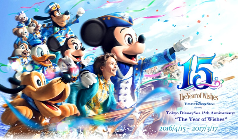 japan holiday tokyo disneysea christmas packages