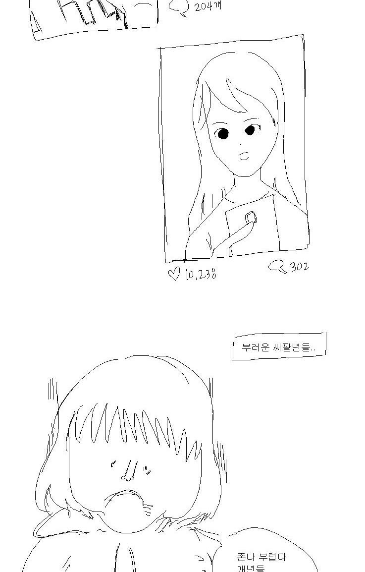 jp1_003.jpg