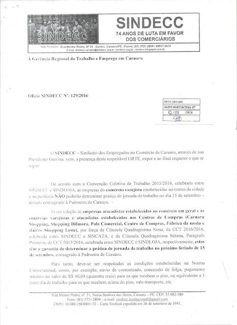 O SINDECC JÁ REQUEREU FISCALIZAÇÃO PARA O FERIADO DE 15 DE SETEMBRO.