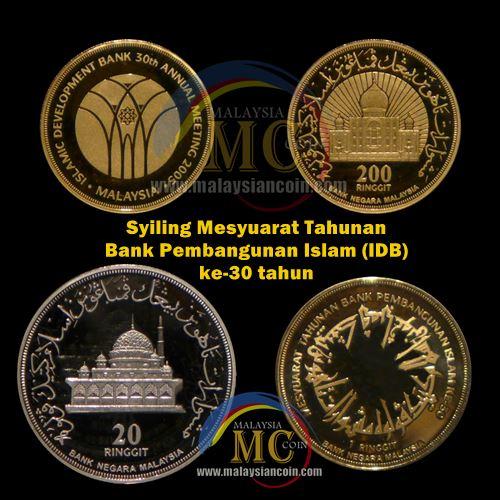 IDB coin