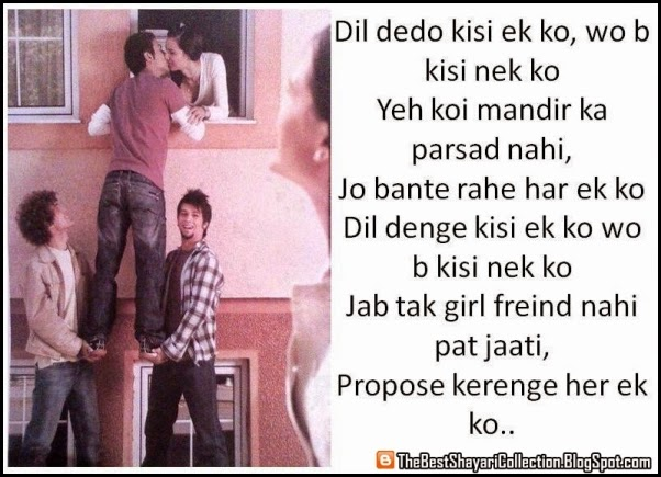 funny propose day shayari in hindi for facebook whatsapp