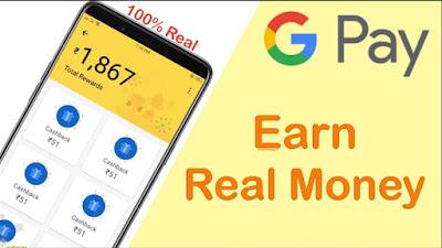 Google Pay से ऑनलाइन रुपए कैसे कमाए Make Money with Google Pay