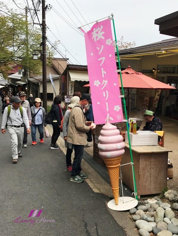 yoshino cherry blossom confection sakura soft cream