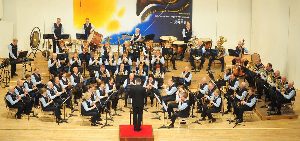 NS Harmonieorkest. Фото с их сайта.